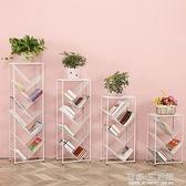鐵藝多層簡易書架收納置物架簡約現代落地兒童學生書櫃樹形書架子AQ 有緣生活館