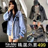 克妹Ke-Mei【AT54732】韓版BF小野馬泫雅風軍風徽章工裝立領牛仔外套