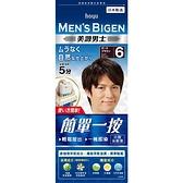 美源男士簡單一按染髮霜 6深棕色 (40g+40g)