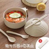 虧本促銷-日式學生宿舍泡面碗神器帶蓋小麥秸稈餐具便當飯盒方便面碗筷套裝