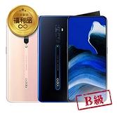 【福利品】OPPO RENO 2 (8G/256G) 原廠保固 贈保護殼+保護貼+耳機 展示機 智慧型手機 二手機