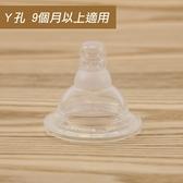 【愛的世界】Mii Organics Y孔曲線震動矽膠奶嘴2入裝  - ---Mii 嬰兒用品