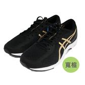 (B2) ASICS亞瑟士 男 LYTERACER 2 寬楦2E 訓練 路跑 慢跑鞋1011A677-001黑金 [陽光樂活]