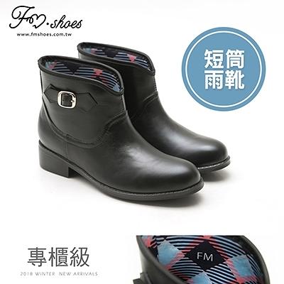 靴.專櫃級V口短筒雨靴-FM時尚美鞋-JJ.Wander