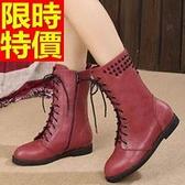 馬丁靴-平跟系帶圓頭鉚釘真皮中筒女靴子4色65d98【巴黎精品】
