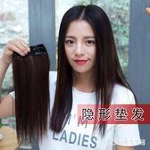 真髮髮片頭頂補髮片女加厚墊髮根直髮無痕接髮真頭髮假髮片蓬松器 JY8513【pink中大尺碼】