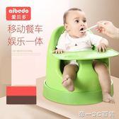 寶寶餐椅子宜家用多功能可折疊便攜式吃飯矮款坐椅嬰幼兒童餐座椅【帝一3C旗艦】IGO