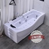 浴缸 日本浴缸家用成人情侶小戶型浴缸網紅亞克力浴盆 米家WJ
