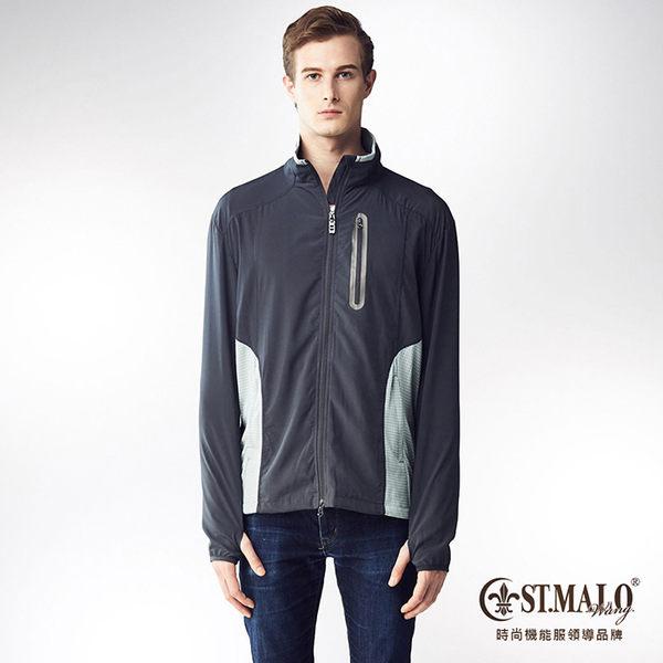 【ST.MALO】抗UV輕涼感防曬防蚊外套-1605MJ-灰黑色