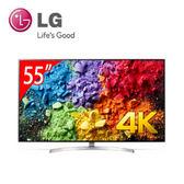 (含標準安裝)LG 55吋1奈米4K電視55SK8000PWA