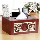 黑五好物節 中式復古實木紙巾盒抽紙盒 茶幾客廳紙抽盒 遙控器收納盒創意木質夢想巴士