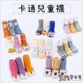 短襪 童襪 兒童純棉卡通中筒襪-321寶貝屋