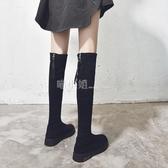 膝上靴 長筒靴女過膝高筒靴小個子長靴2020新款網紅彈力瘦瘦靴平底秋冬季 喵小姐