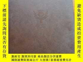二手書博民逛書店《Encyclopaedia罕見Britannica X》大16