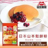 日本山本鬆餅粉500g