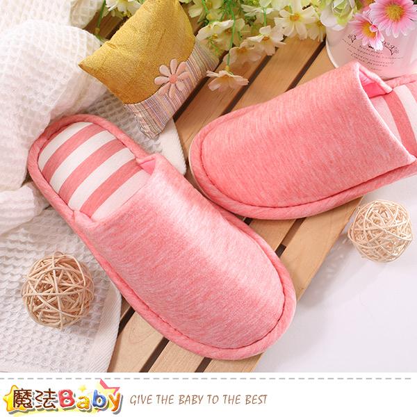室內拖鞋 澎底包頭保暖拖鞋 魔法Baby