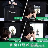 攝影棚配件 LED小型攝影棚80cm套裝攝影燈柔光箱簡易靜物拍攝拍照補光燈 igo 歐萊爾藝術館