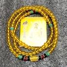 已開光正品黃水晶佛珠手串/佛珠項鍊(附開光證明)