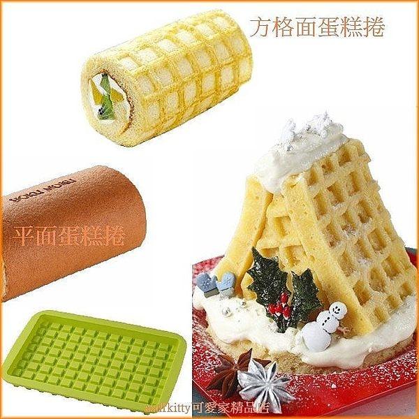asdfkitty可愛家☆貝印矽膠模型-整片格子-做蛋糕捲.鬆餅.巧克力.當鍋墊.滴油盤-日本正版