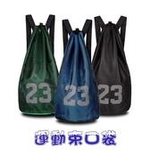 運動束口袋後背包-運動籃球訓鍊球袋大容量雙肩包4色73pp325【時尚巴黎】