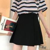 韓版寬鬆顯瘦褶皺奶油裙女夏時尚生百搭高腰半身裙 可可鞋櫃