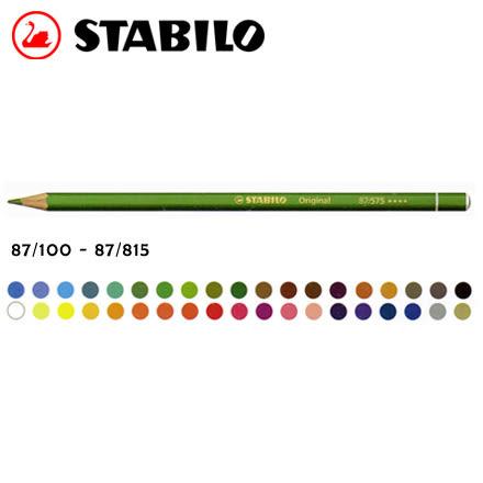 STABILO 德國天鵝 original 細線高硬度色鉛筆 12支 / 盒