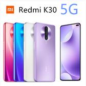 全新 雙模5G手機 紅米 K30 (8+256G)小米手機 Redmi K30 小米空機 紅米手機 紅米K30 5G 實體門市