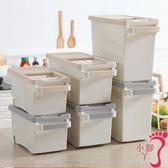 米箱廚房裝家用20 斤大號防蟲防潮密封塑料帶蓋米面儲米箱10 斤米缸