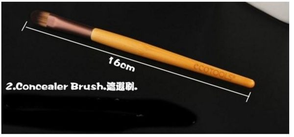 Ecotools化妝刷6支裝 Bamboo 6 Piece Brush Set