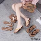 PAPORA輕鬆絨面夾腳涼拖鞋KA602黑/綠/黃(偏小)