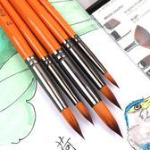 喬爾喬內水彩畫筆套裝尼龍毛初學者手繪成人專業水彩筆學生兒童畫畫