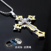 十字架項鍊男士項鍊圣經十字吊墜個性霸氣項鍊男配飾