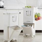 垃圾桶 垃圾分類垃圾桶家用帶蓋雙層廚房日本大號有蓋腳踩腳踏幹濕分離大 零度 WJ
