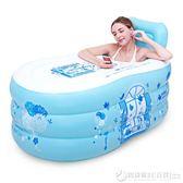 成人充氣浴缸單人沐浴桶家用泡澡桶大人折疊加厚全身洗澡浴盆大號    《圖拉斯》