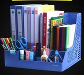 文件架檔案框資料筐桌面收納用品tz7150【3C環球數位館】