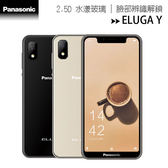 【母親節促銷】Panasonic ELUGA Y 雙4G雙待臉部辨識全金屬邊框手機◆送EH-ND21 吹風機