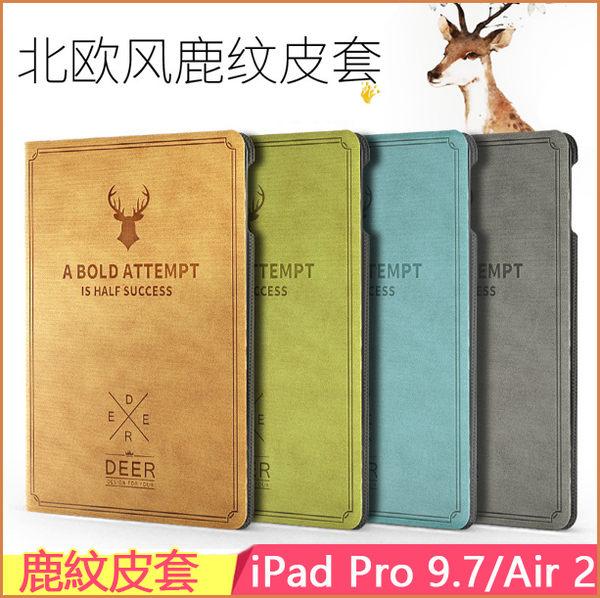 鹿紋皮套 iPad Pro 9.7 Air Air2 平板皮套 復古商務 保護殼 iPad5 平板套 磁釦 支架 iPad6 保護套