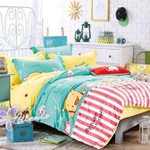 精梳棉被套床包四件組 標準雙人1組 (快樂小豬) 4947403001【KP01029】JC雜貨