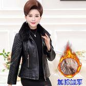 大尺碼皮衣外套 新款夾克中年短款秋冬裝加厚皮衣夾克外套 QQ12119『樂愛居家館』