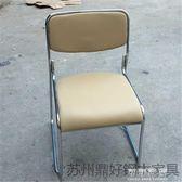 職員椅電腦椅弓形椅辦公椅麻將椅網布椅會議椅椅電腦職員YJT 流行花園