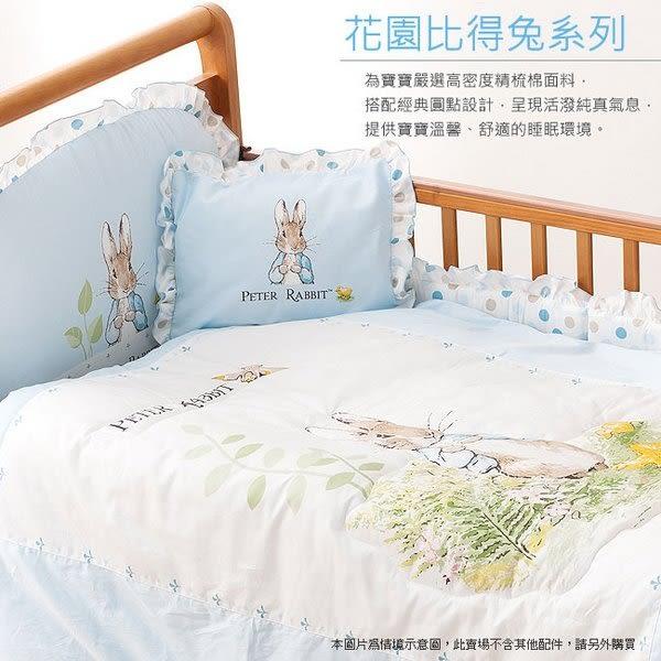 【奇哥】花園比得兔乳膠中童枕-藍色 (附枕套)