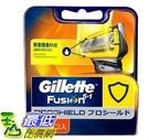 [COSCO代購] W213981 吉列鋒護刮鬍刀片 8 入 Gillette Proshield Cartridges 8 Counts