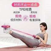 腳蹬拉力器仰臥起坐輔助器健身家用肚子瑜伽器材女開背彈力繩 范思蓮恩