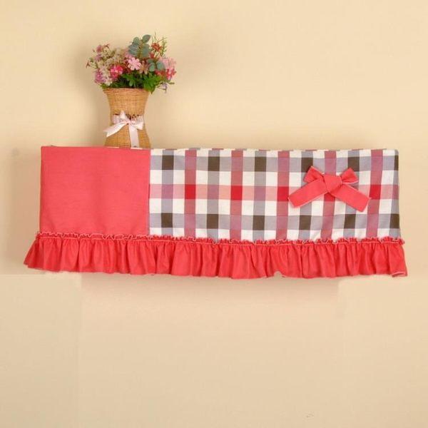[超豐國際]全包空調蓋巾 半包空調套 掛式空調防塵罩 棉掛機