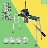家用饸饹機 手動手搖壓面條機河撈面機制面機 簡易不銹鋼饸饹面機-享家生活館 IGO
