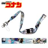 【日本正版】名偵探柯南 頸掛繩 手機頸掛繩 手機掛繩 證件套掛繩 怪盜基德 - 520775