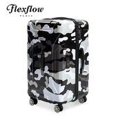 Flexflow 南特系列 法國精品智能秤重 黑迷彩  29吋 防爆拉鍊 旅行箱 行李箱 運動版 胖胖箱 特務箱