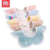 嬰兒圍嘴防水口水圍兜寶寶口水巾360度旋轉純棉紗布新生兒防吐奶