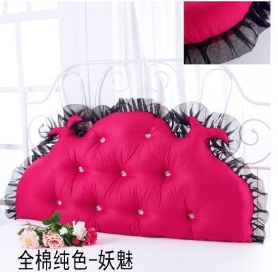 韓式田園公主床頭大靠背全棉大靠墊純棉床上雙人長靠枕含芯【1.2米酒红色】