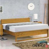 【采桔家居】奧米蒂 時尚6尺實木雙人床台(不含床墊)